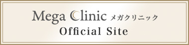 Mega Clinic メガクリニック Official Site